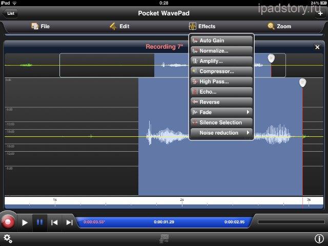аудио редактор на iPad