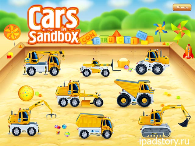 Cars in sandbox: Construction на iPad