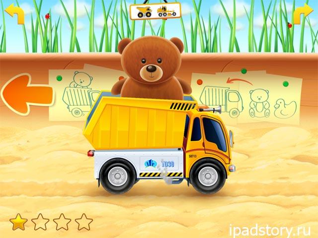 Cars in sandbox: Construction: скриншот детской игры на iPad