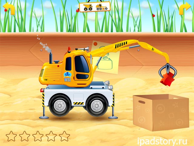 Cars in sandbox: Construction - игра для детей на iPad