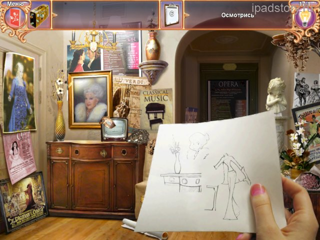 Игра на Миллион: квест + поиск предметов HD на iPad