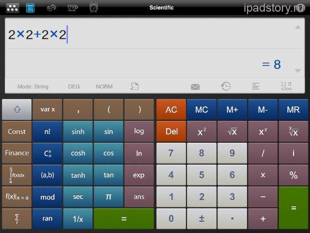 профессиональный калькулятор - фото 6