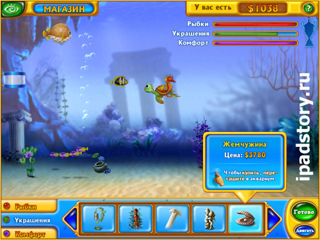 Match 3, Fishdom HD на iPad, аквариум
