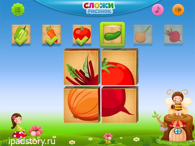 Кубики - детская развивающая игра на iPad