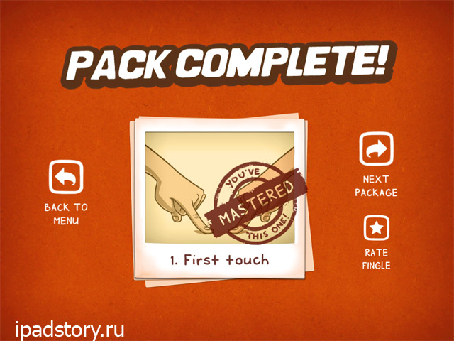 Fingle на iPad - игра для двоих игроков