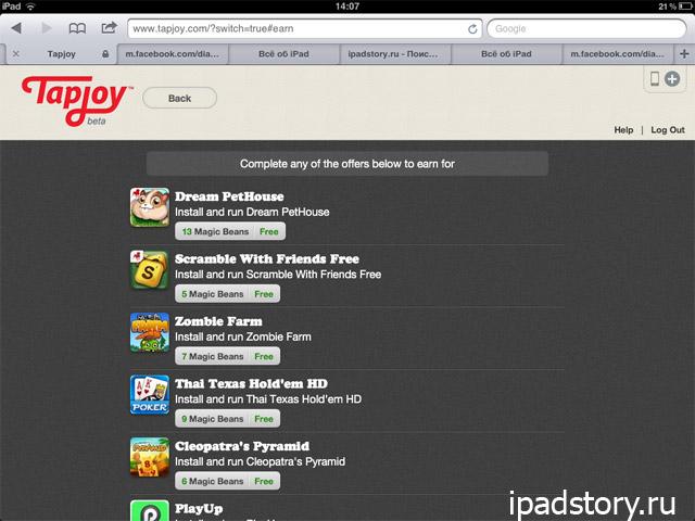 tapjoy - список приложений