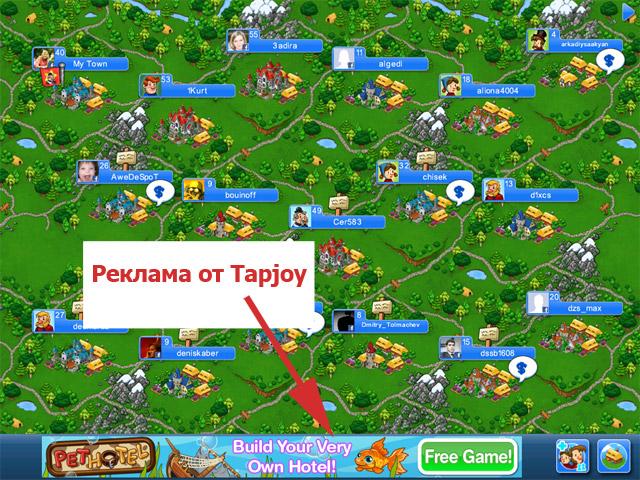tapjoy - реклама в игре Trade Nations