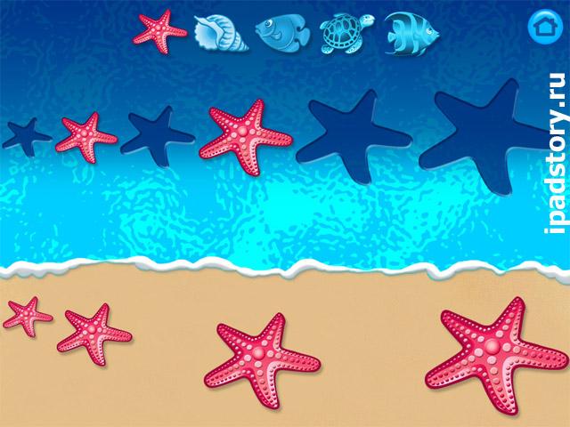 Magic Sorter - игра на iPad для детей - поставь фигурки по размеру