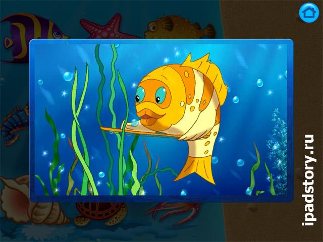 Magic Sorter - игра на iPad для детей
