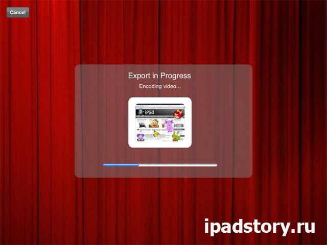Puppet Pals HD - конвертация видео