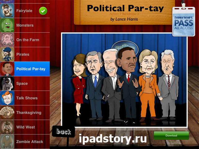 Puppet Pals HD - политики в игре на iPad