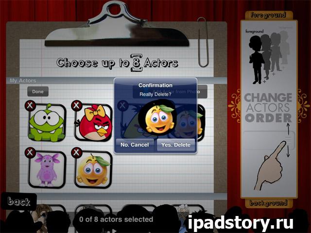 Puppet Pals HD - удаление актера