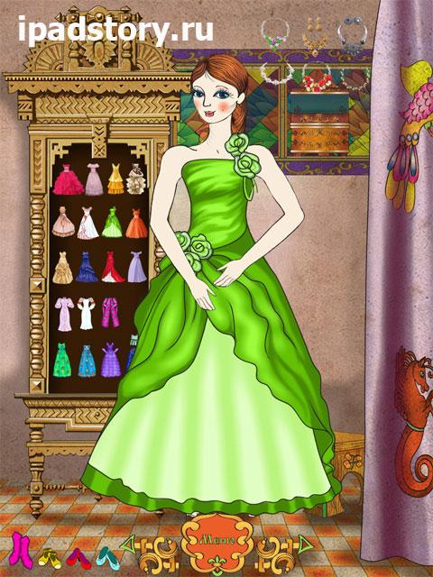 Аленький цветочек - интерактивная сказка на iPad, игра одевалка