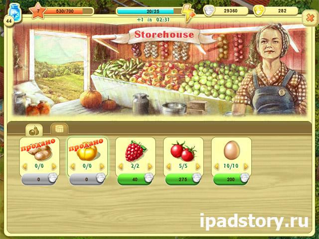 Ферма Джейн HD - продаем продукты