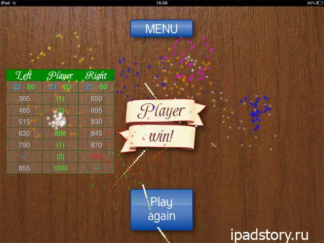 Тысяча на iPad - Олина победа :)