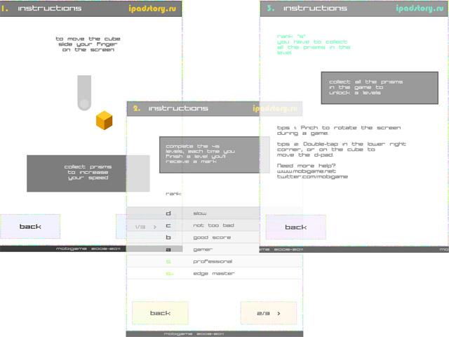 Edge - скриншот из игры для iPad в обзоре от ipadstory.ru