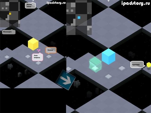 edge - игра на iPad
