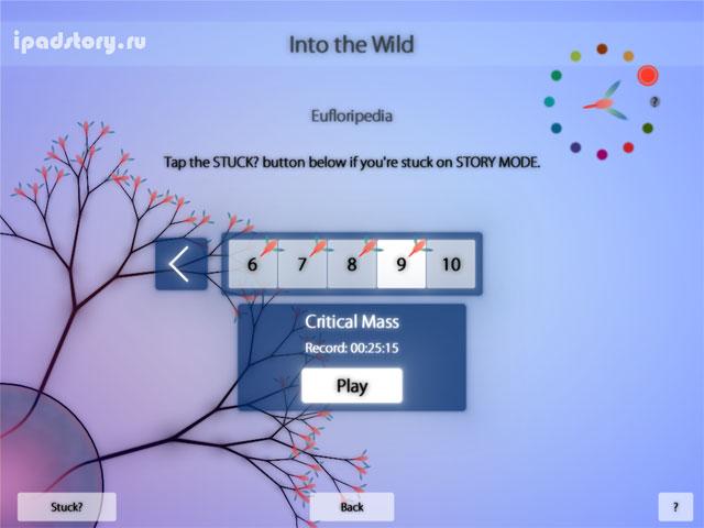 Eufloria HD - скриншот из игры для iPad