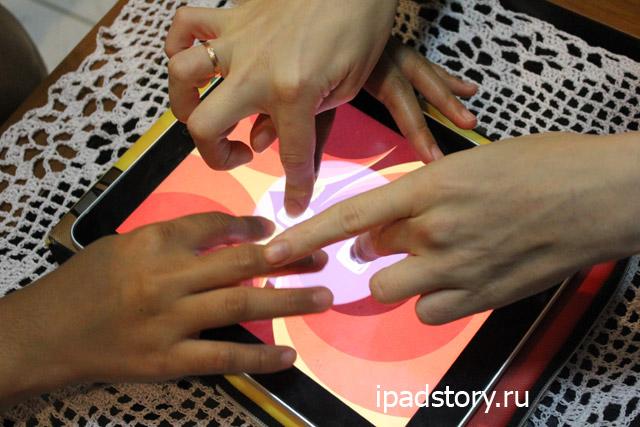 Fingle - играем вместе с Су на iPad