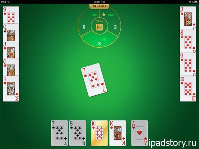iPref HD - скриншот игры преферанс на iPad