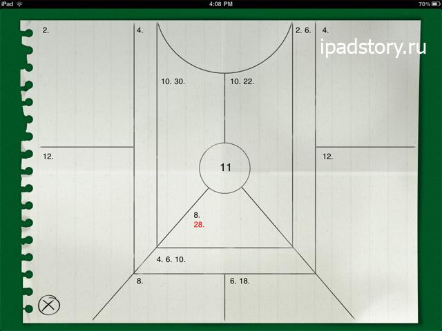 пуля в iPref HD - Преферанс на iPad