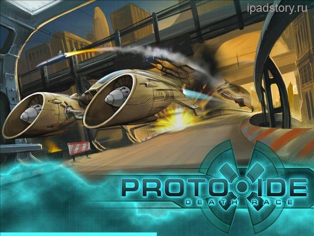 Protoxide: Наперегонки со Смертью - гонки на iPad