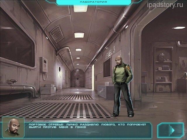 Protoxide: Наперегонки со Смертью: скриншот игры на iPad