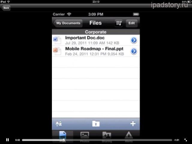 SugarSync на iPad