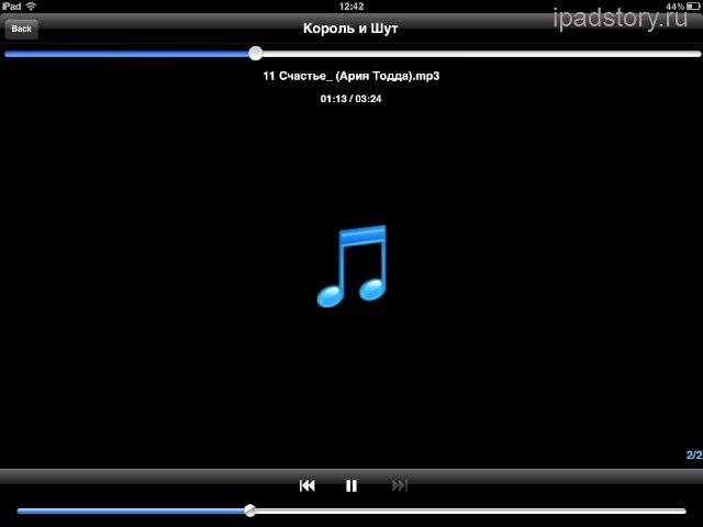 SugarSync iPad