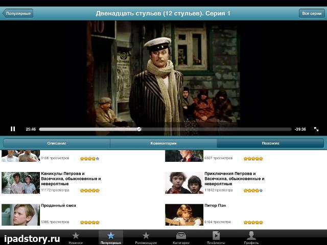 TVzavr  — смотрим фильмы онлайн