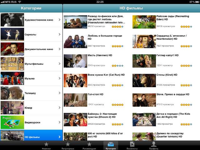 TVzavr  — фильмы онлайн для iPad