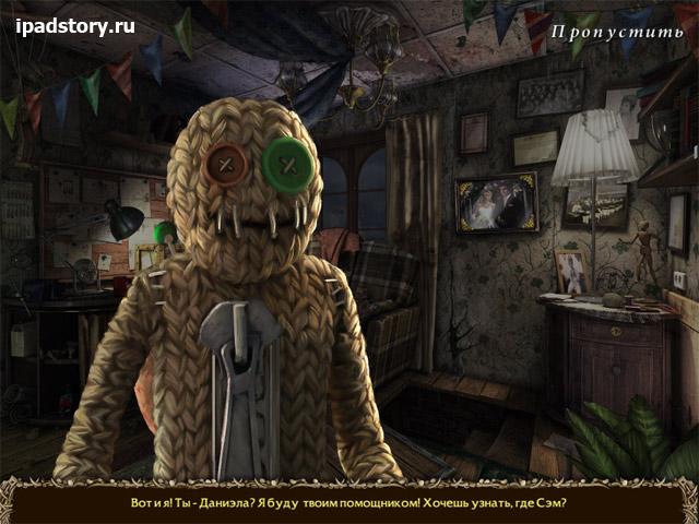 Заблудшие Души: Игрушка HD - скриншот из игры на iPad