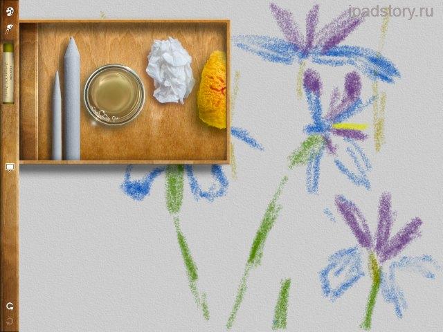 Art Set на iPad