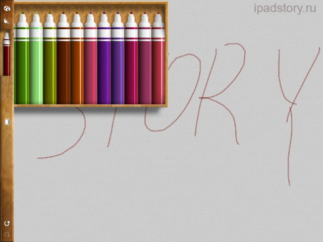 Art Set цвета