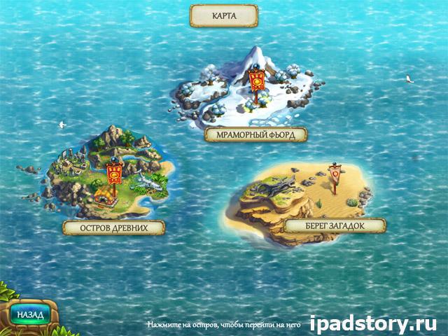 The Tribez на iPad