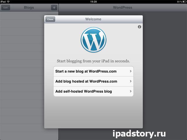 WordPress для iPad