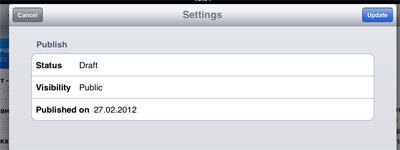 WordPress для iPad - настройки записи