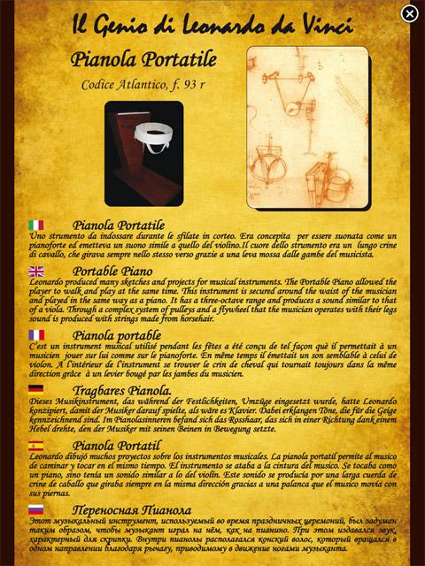 Il Genio di Leonardo da Vinci