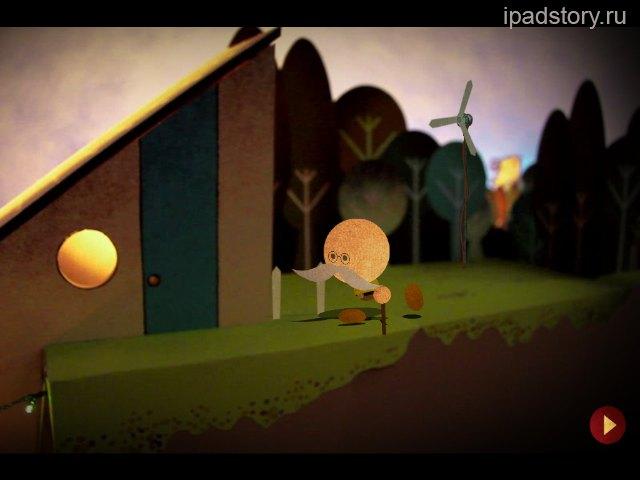 Lume HD на iPad