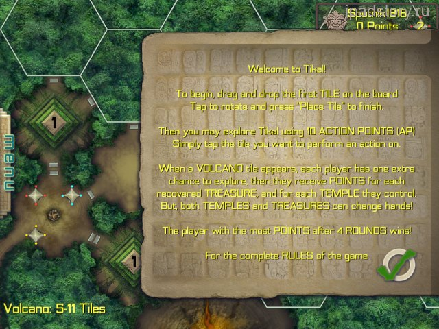 Tikal на iPad
