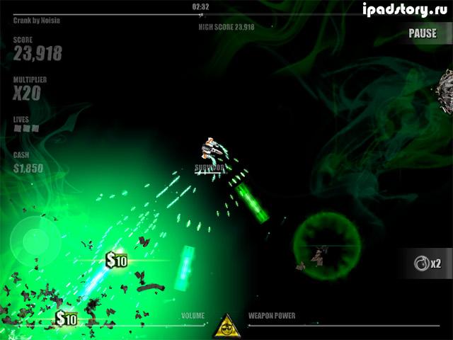 Beat Hazard Ultra - музыкальная игра на iPad