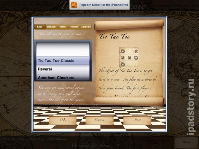 Board Game Collection – коллекция настольных игр на iPad