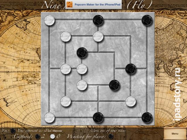 Nine Men's Morris - настольная игра на iPad