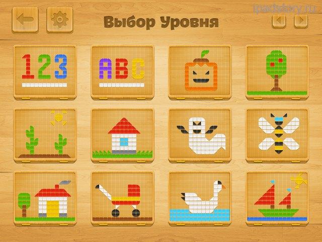 Детская Мозаика HD