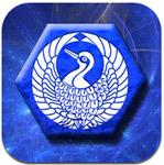 Hanto HD - стратегическая настольная игра на iPad