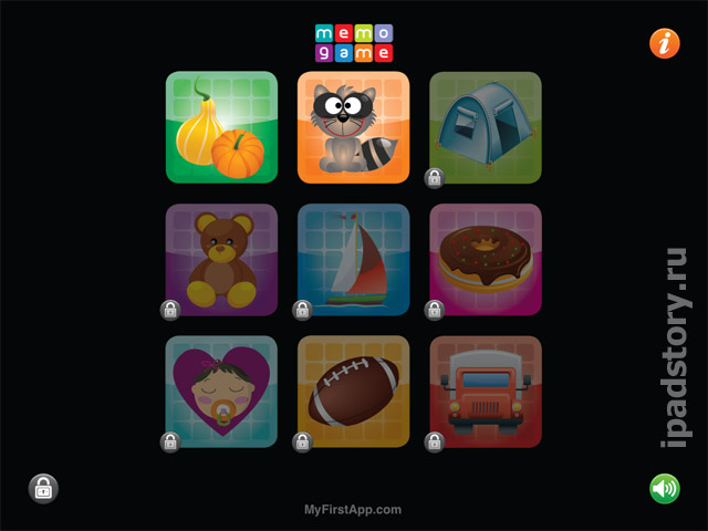Memo-Game - игра для детей на iPad
