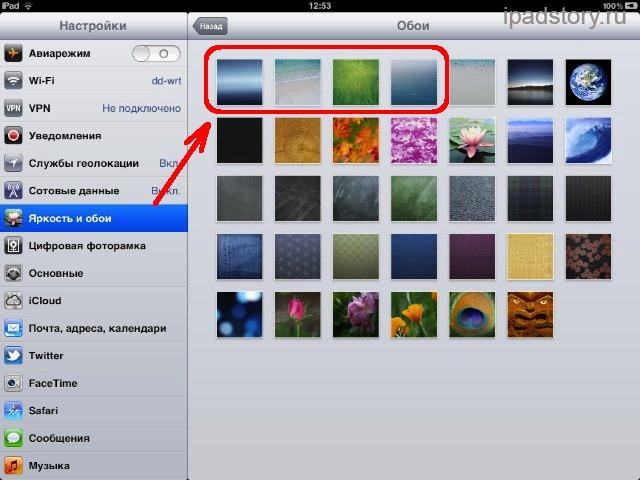 Новые обои iOS 5.1