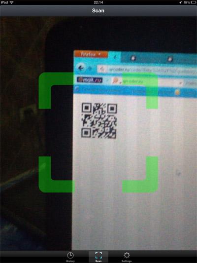 QR-код - распознавание на iPad