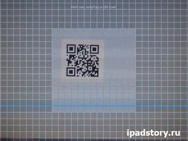QR-коды на iPad