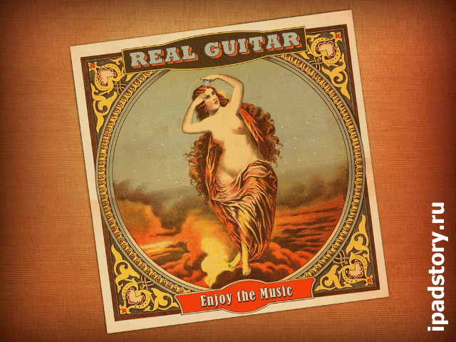 Real Guitar - Реальная гитара на iPad